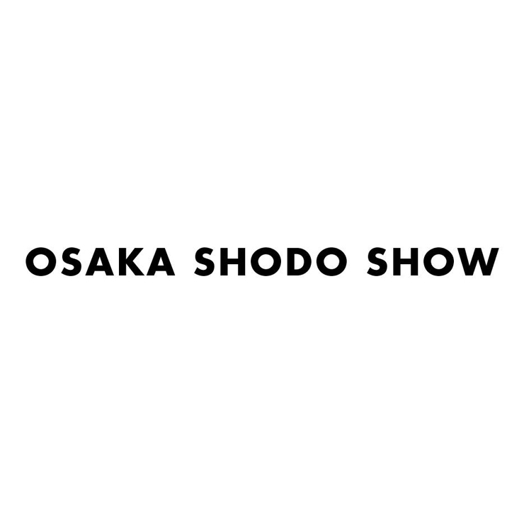 『OSAKA SHODO SHOW 2019』2019年7月27日(土)28日(日)at 大阪ORGANIC SPACE