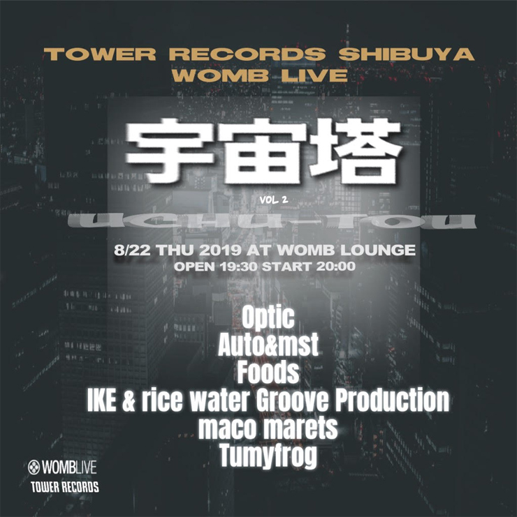 TOWER RECORDS 渋谷店 × WOMB LIVE 宇宙塔vol.2
