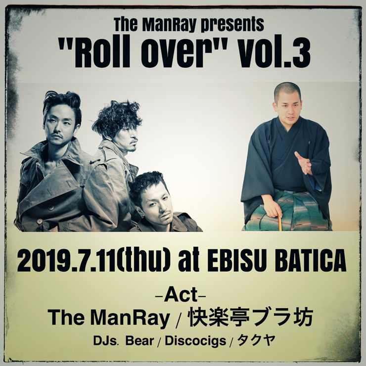 The ManRay presents『Roll over vol.3』2019年7月11日(木)at 恵比寿BATICA