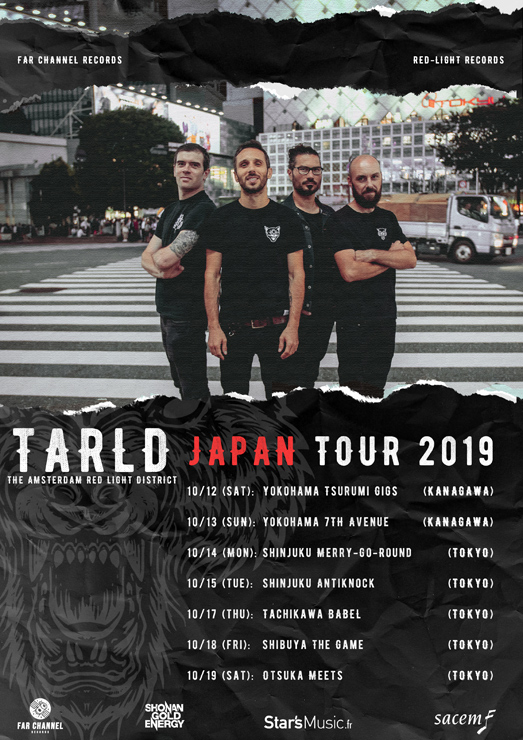 The Amsterdam Red-Light District - JAPAN TOUR2019開催決定。
