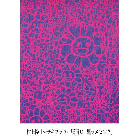 『金澤翔子展&ART FAIR』2019年7月5日(金)~16日(火) at 有楽町マルイ 8Fイベントスペース