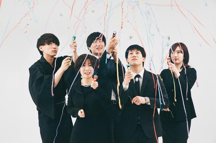 大賛成 - 1st デジタルEP『箱根』配信リリース。