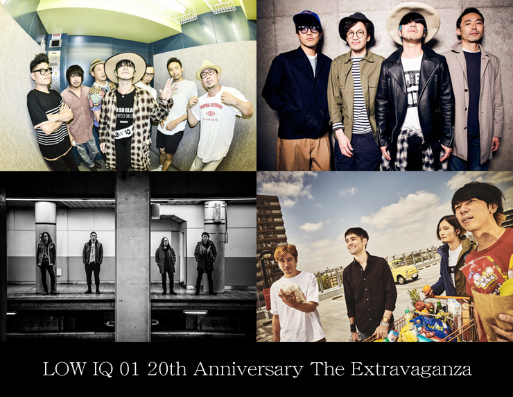 『LOW IQ 01 20th Anniversary The Extravaganza』2019 年11月30 日(土) at 新木場 STUDIO COAST
