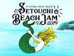 『SETOUCHI BEACH JAM 2019』2019年8月3日(土) 4日(日) at 瀬戸田サンセットビーチ(広島県尾道市) ~全出演アーティスト、タイムテーブル発表~