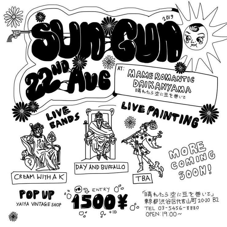SUN GUN - Cream with a K & Day and Buffalo Summer Matsuri