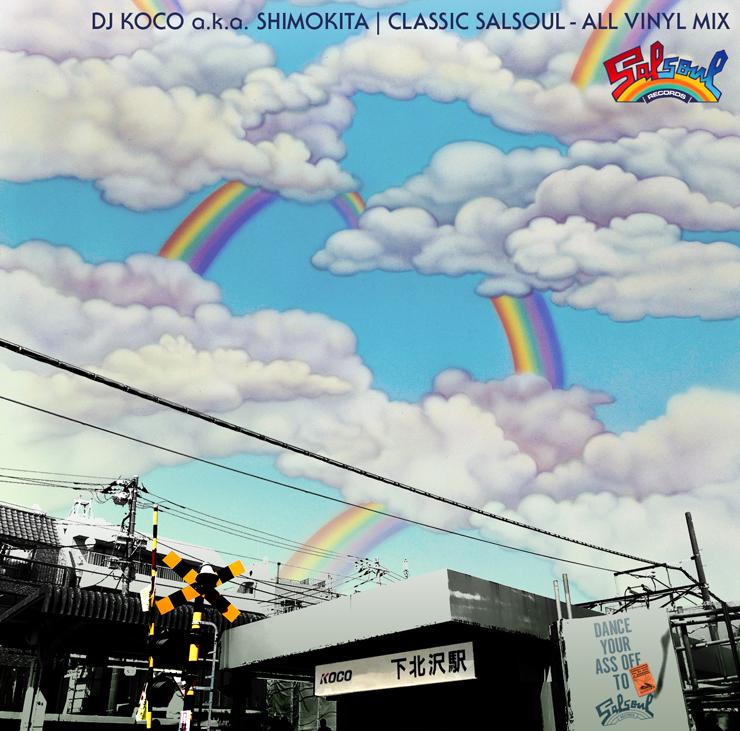 DJ KOCO a.k.a. SHIMOKITA - MIX CD『CLASSIC SALSOUL - ALL VINYL MIX』Release