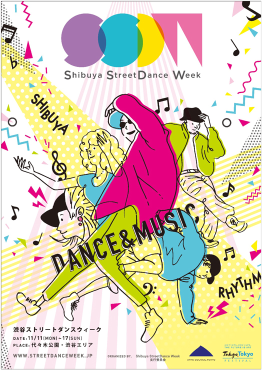 Shibuya StreetDance Week 2019