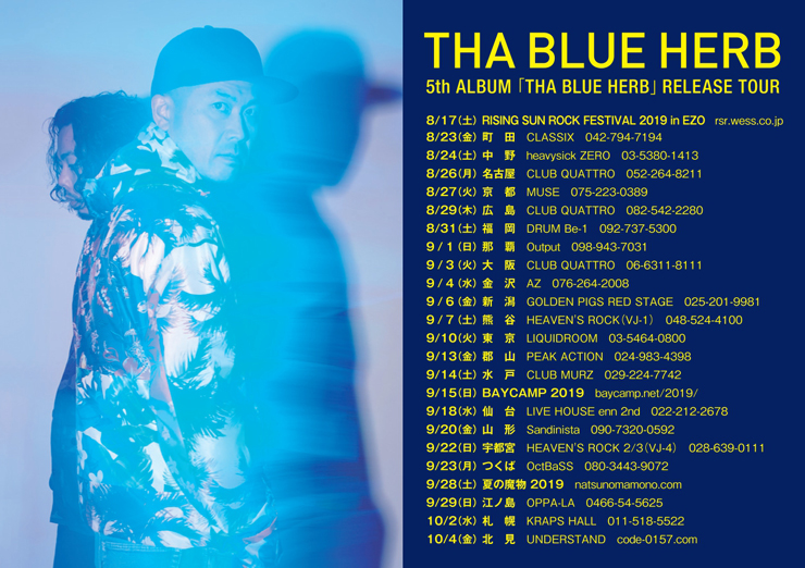 THA BLUE HERB5th ALBUM「THA BLUE HERB」RELEASE TOUR