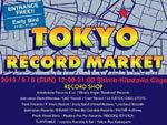 『TOKYO RECORD MARKET(東京レコードマーケット)』2019年9月8日(日) at 下北沢ケージ