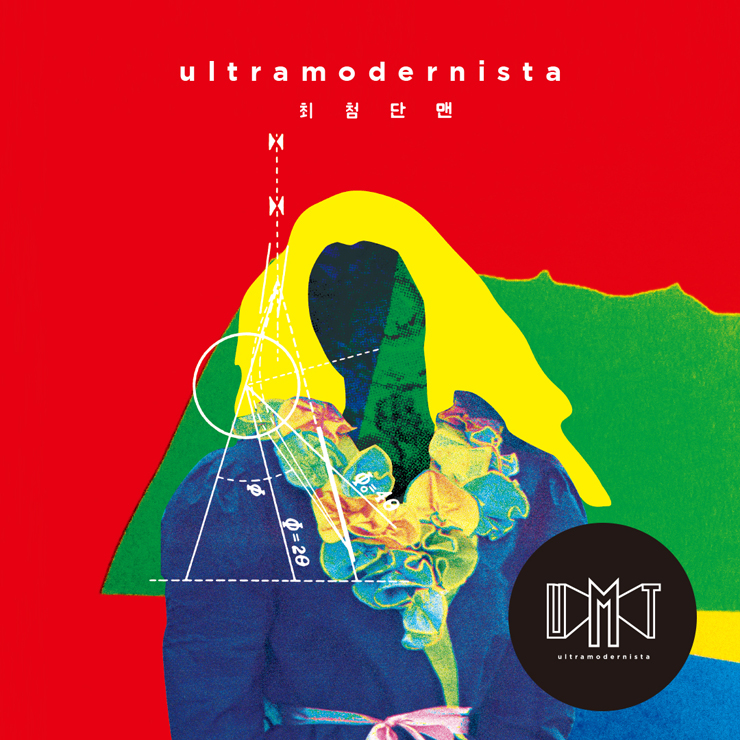 UMT『ultramodernista』