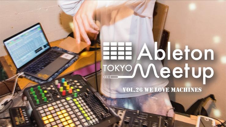 『Ableton Meetup Tokyo Vol.26』2019年9月5日(木)at 三軒茶屋 Space Orbit