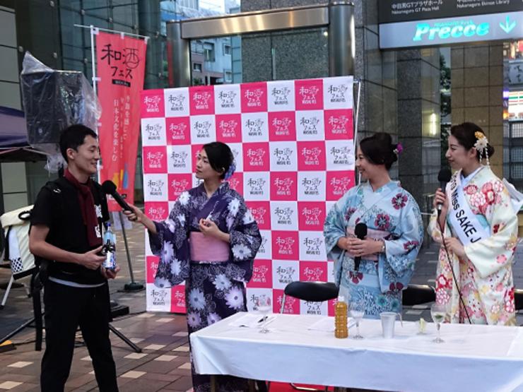 『第14回 和酒フェス in 中目黒』2019年11月2日(土)3日(祝・日)at 中目黒GTタワー前広場
