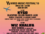 『WIRED MUSIC FESTIVAL'19』2019年9月7日(土) 8日(日) at AICHI SKY EXPO 野外多目的利用地