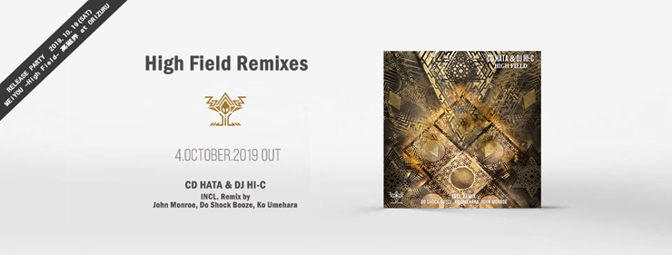 CD HATA & DJ HI-C『High Field Remixes』
