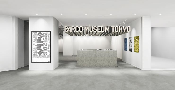 PARCO MUSEUM TOKYO> (渋谷PARCO 4F)