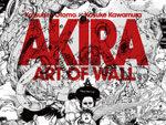『AKIRA ART OF WALL Otomo Katsuhiro × Kosuke Kawamura  AKIRA ART EXHIBITION』2019年11月22日(金) ~ 12月16日(月) at PARCO MUSEUM TOKYO & GALLERY X