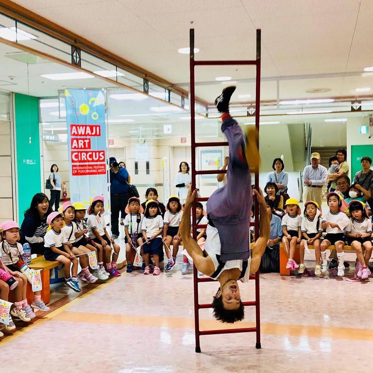 『Awaji Art Circus 2019』 2019年9月28日(土)~10月27日(日)at 兵庫県立淡路島公園アニメパーク「ニジゲンノモリ」他