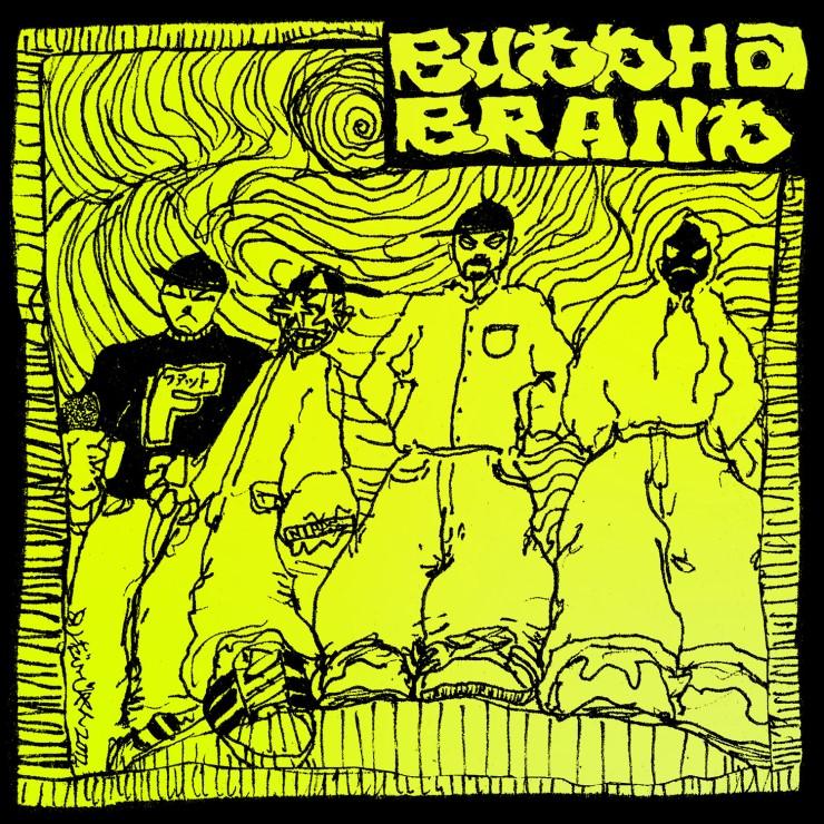 BUDDHA BRAND - New Album『これがブッダブランド!』