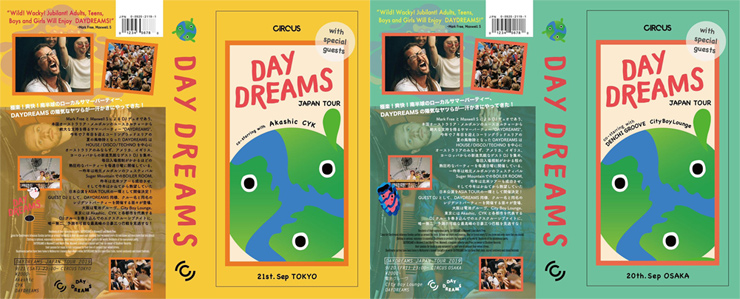 『DAYDREAMS JAPAN TOUR』2019.09.20(金) at CIRCUS Osaka /2019.09.21(土) at CIRCUS Tokyo