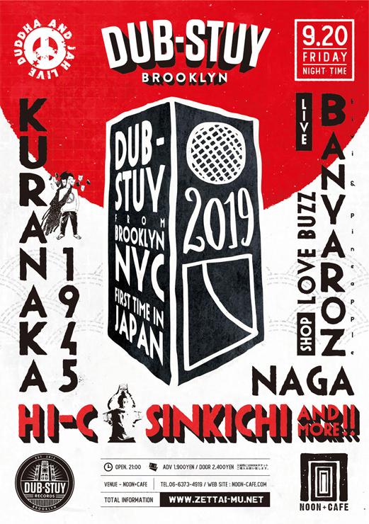 『ZETTAI-MU Presents DUB-STUY JAPAN TOUR 2019』 <大阪>