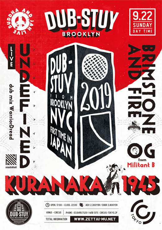 『ZETTAI-MU Presents DUB-STUY JAPAN TOUR 2019』 <東京>