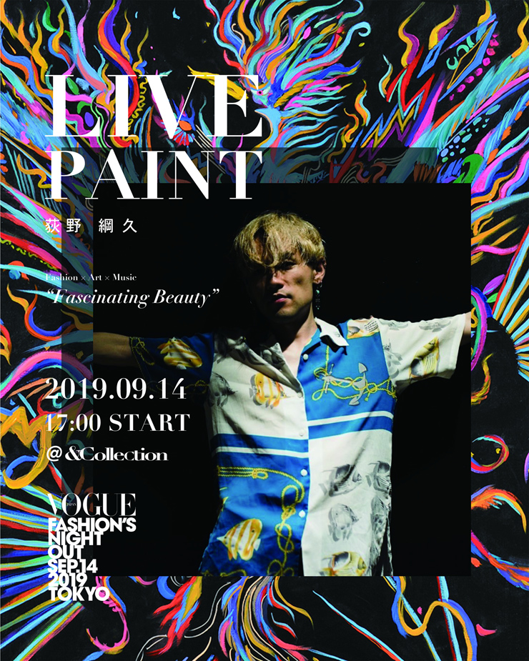 "『荻野綱久 LIVE PAINT ""Fascinating Beauty"" 』"