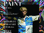 """『荻野綱久 LIVE PAINT """"Fascinating Beauty"""" 』2019年9月14日 (土) at  &Collection表参道本店"""