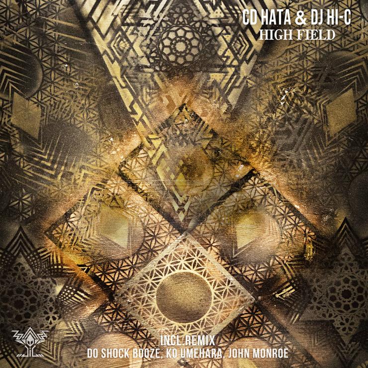 CD HATA & DJ HI-C コラボレーション『High Field』リリース・インタビュー