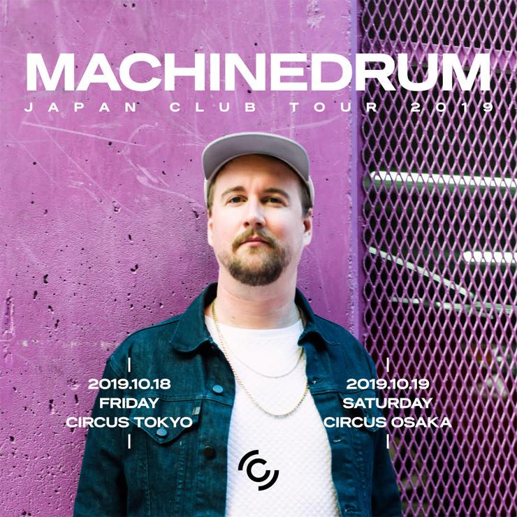MACHINEDRUM Japan Tour 2019