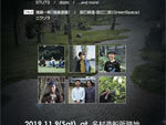 『Niwasora Party』2019年11月9日(土) at 名村造船所跡地 STUDIO PARTITA