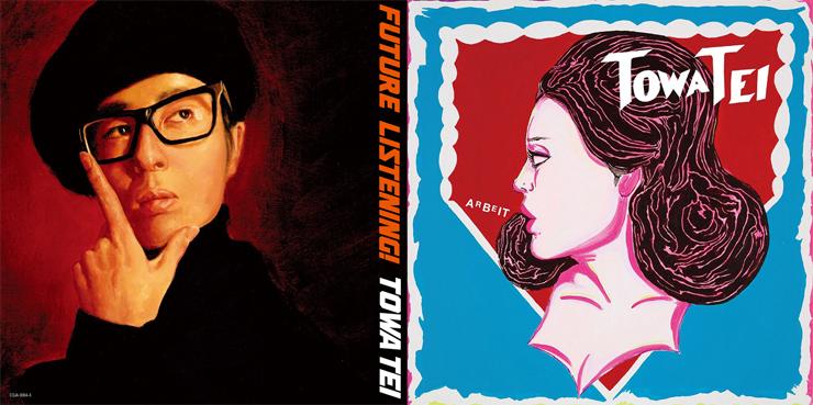 TOWA TEI - 重量盤2枚組LP『Future Listning!』/外仕事集2枚組CD『Arbeit(アルバイト)』2作同時リリース。