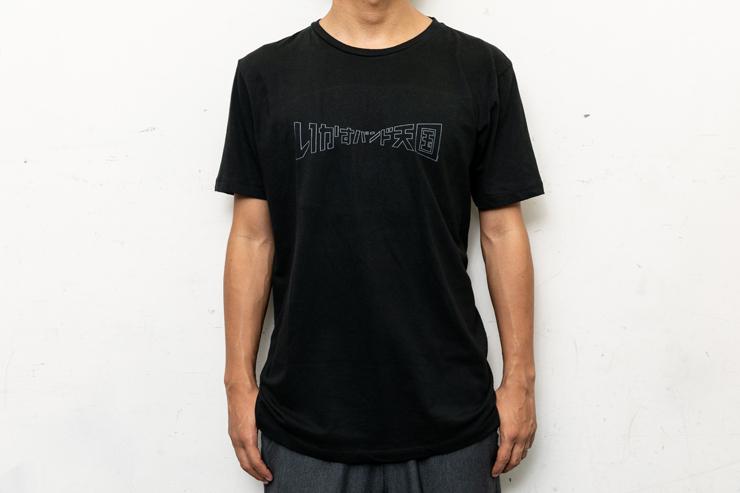 伝説の深夜番組『いかすバンド天国』のロゴデザインTシャツが復刻。