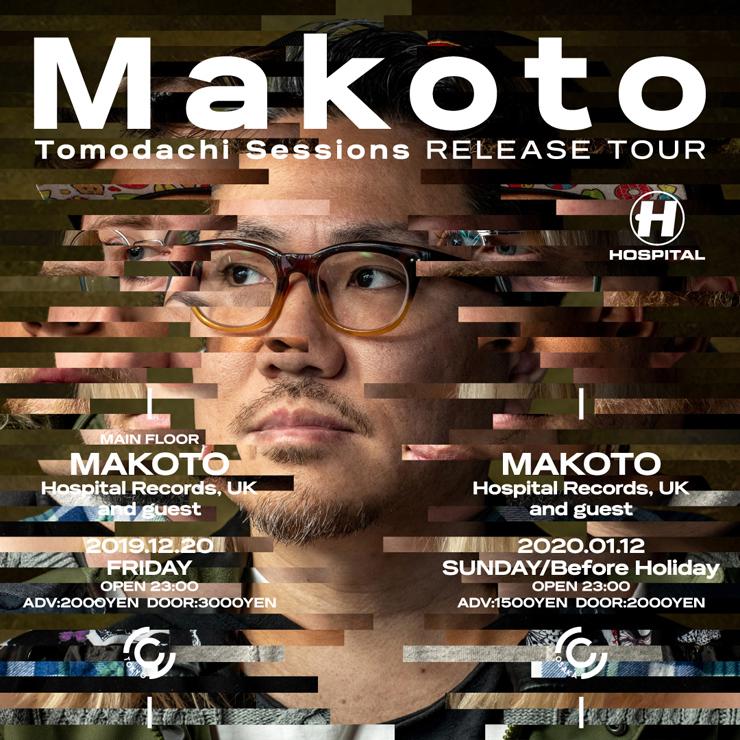 """『Makoto""""Tomodachi Sessions""""RELEASE TOUR』"""