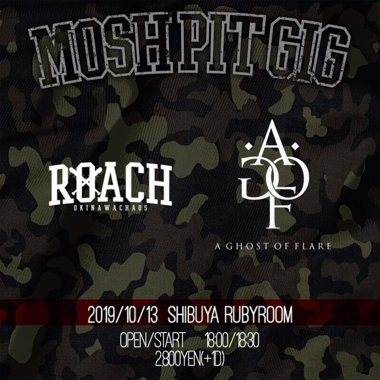 『MOSH PIT GIG』2019年10月13日(土)at 渋谷RUBYROOM