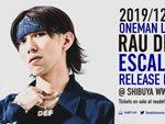 RAU DEF『Corner feat. JNKMN』MUSIC VIDEO公開。2019年12月20日(金)には渋谷WWW XにてにワンマンLIVEの開催を発表。