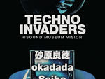 『TECHNO INVADERS』2019年9月20日(金) at 渋谷 SOUND MUSEUM VISION