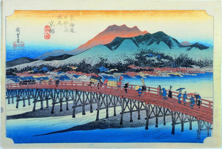 京師・三条大橋