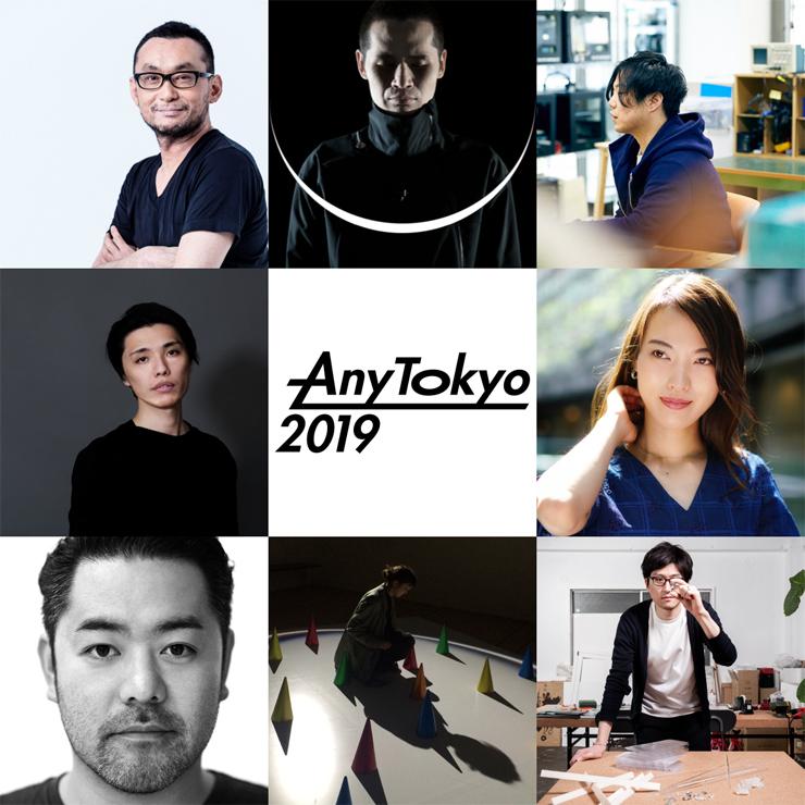 『AnyTokyo 2019』2019年11月15日(金)~24日(日) at kudan house
