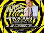 『EDGE HOUSE -Week 33-』2019年10月19日(土) at 渋谷 SOUND MUSEUM VISION