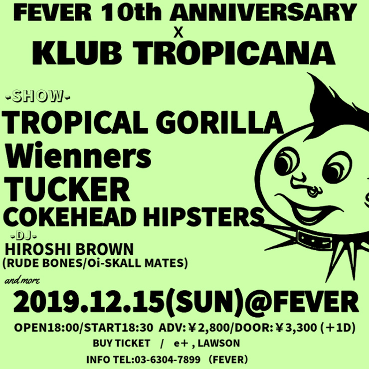『FEVER 10th ANNIVERSARY x TROPICAL GORILLA pre KLUB TROPICANA』2019年12月15日(日)at 新代田 FEVER