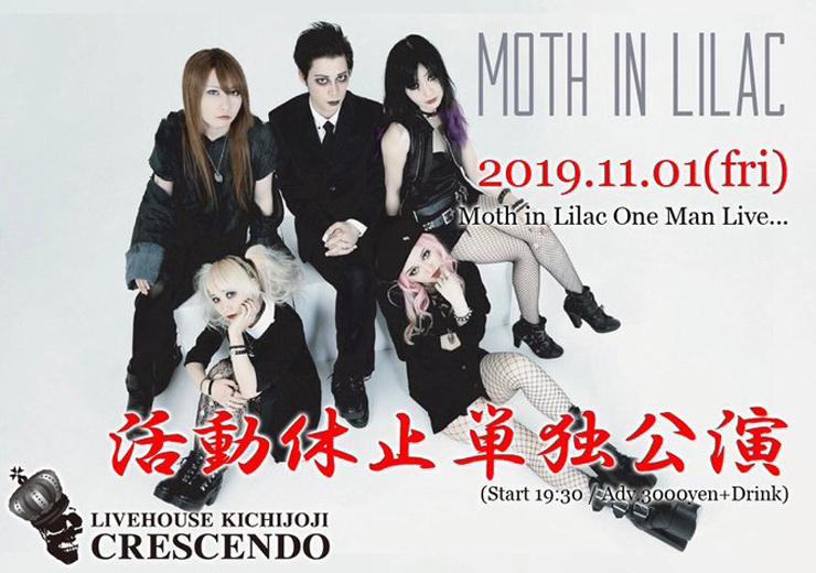 Moth in Lilac『活動休止単独公演』2019年11月1日(金)at 吉祥寺クレッシェンド