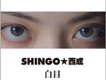 SHINGO★西成 - New Album『白目』Release