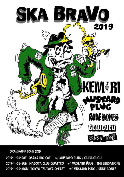 KEMURI主催『SKA BRAVO TOUR 2019』MUSTARD PLUG来日公演【大阪】11月2日 (土)、【名古屋】11月3日 (日)、【東京】11月4日 (月祝)