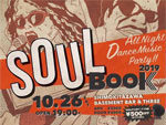 『SOULBOOK2019』2019年10月26日(土)at 下北沢 BASEMENTBAR & THREE
