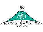 『TOKYO SENTO Festival 2020』2020年5月26日(火)~2020年9月6日(日)at 東京都内約550箇所の銭湯