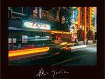 YONA YONA WEEKENDERS – 1st EP『夜とアルバム』Release