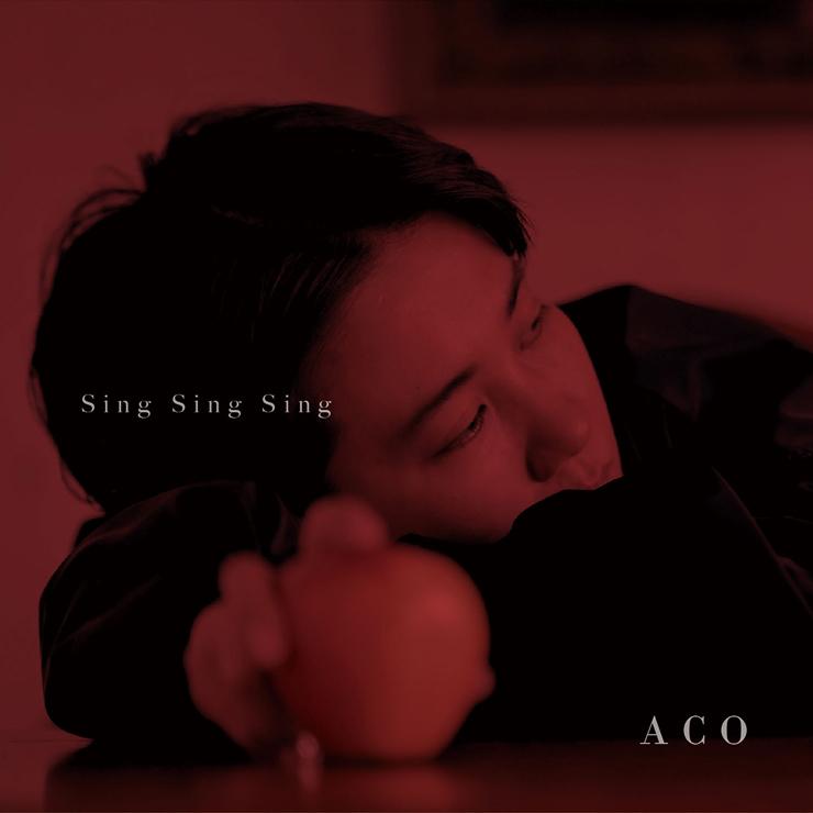 ACO『SING SING SING』