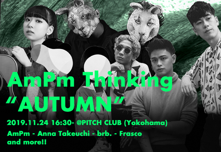 『AmPm Thinking AUTUMN』2019年11月24日(日)at 横浜PITCH CLUB
