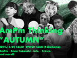 『AmPm Thinking AUTUMN』2019年11月24日(日)at 横浜PITCH CLUB