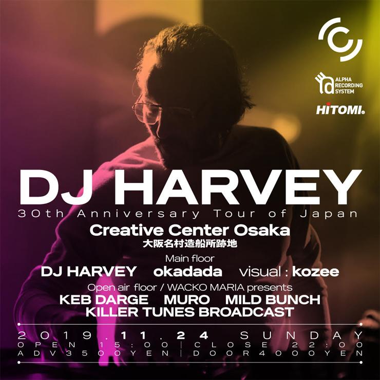 『DJ HARVEY 30TH ANNIVERSARY TOUR OF JAPAN OSAKA』2019年11月24日(日) at 大阪名村造船所跡地(STUDIO PARTITA)